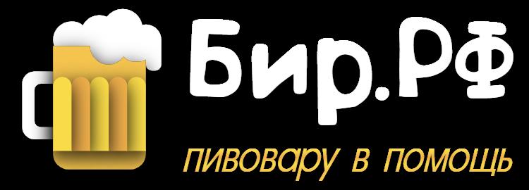 Бир.рф